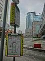 HK Kln Bay Telford Plaza Public Trasport Interchange PTI minibus 86 stop sign Nov-2013.JPG