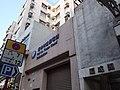 HK Kln City 九龍城 Kowloon City 福佬村道 Fuk Lo Tsun Road January 2021 SSG 59.jpg