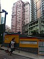 HK Mid-levels 衛城道 Castle Road 金門建築 Gammon construction site view 125 Caine Road 金堅大廈 Kam Kin Building Nov-2011.jpg