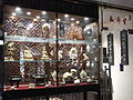 HK R10 Sheung Wan Hollywood Road arts shop interior Evening 03.jpg