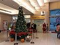 HK SSP 長沙灣 Cheung Sha Wan 深盛路 Sham Shing Road 昇悅商場 Liberté Place Mall interior Xmas tree December 2019 SS2 08.jpg