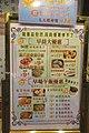 HK STT 石塘咀 Shek Tong Tsui 皇后大道東西 Queen's Road West night Dragonfair Garden shop 龍寶酒家 Dragon Palace Restaurant April 2019 IX2 06.jpg