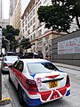 HK SW 上環 Sheung Wan 普仁街 Po Yan Street Toyota car parking 東方傳媒集團 Oriental Media Group February 2020 SS2 01.jpg