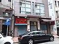 HK SW 上環 Sheung Wan 高陞街 Ko Sing Street 高陞軒 Urbana 38 n black car parking August 2019 SSG 12.jpg