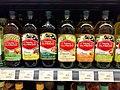 HK SYP 西營盤 Sai Ying Pun 第二街 Second Street 縉城峰 Island Crest shop Market Place Supermarket oliver oil August 2020 SS2 02.jpg