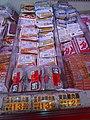 HK SYP Sai Ying Pun 桂香街 Kwai Heung Street vegetable food shop 廚師牌 Valley Chef brand 雞肉腸 Chicken Franks sausage frozen meat May 2020 SS2 01.jpg