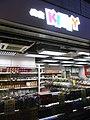HK Shek Mun MTR Station evening shop The Kitty Sept-2012.JPG