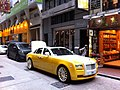 HK Sheung Wan Wing Lok Street Rolls-Royce automobile R yellow Dec-2012.JPG