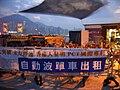 HK Sunday night West Kln Promenade Bike biz 02.JPG
