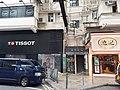 HK TST 尖沙咀 Tsim Sha Tsui 樂道 Lock Road shop March 2020 SS2 19.jpg