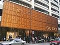 HK TST Canton Road GUCCI box.JPG