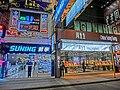 HK TST night 金馬倫道 Cameron Road sidewalk shops Suning n Chow Sang Sang Mar-2013.JPG