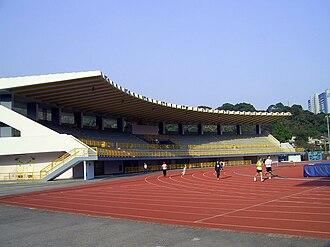 Tai Po Sports Ground - Image: HK Tai Po Sports Ground 2