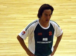 Tam Siu Wai football player