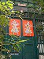 HK Wan Chai Stone Nullah Lane Blue House 74D n Door Gods n Letter Box.JPG