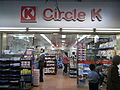 HK Wong Tai Sin District 彩虹邨 Choi Hung Estate sidewalk 9 shop Nov-2010 Circle K.JPG