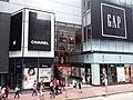 HK tram tour view CWB 銅鑼灣 Causeway Bay 軒尼詩道 Hennessy Road Hysan Place GAP Canel shop sign July 2019 SSG 08.jpg