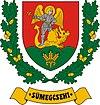 Huy hiệu của Sümegcsehi