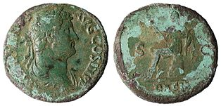 Bronze coin of Roman Emperor visiting Dacia