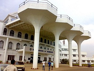 Haldia - Image: Haldia Institute of Technology building