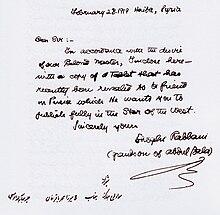 Shoghi Effendi Wikipedia