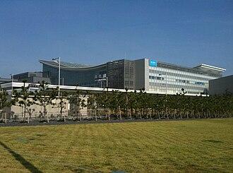Haneda Airport - The international terminal, opened in October 2010