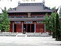 Hangzhou 2009 1750.jpg