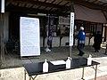 Hatsumōde in Yakushiji by countermeasures COVID-19 (sterilization) 03.jpg