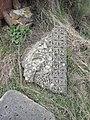 Havuts Tar Monastery (khachkar) (109).jpg