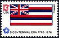 Hawaii Bicentennial 13c 1976 issue.jpg
