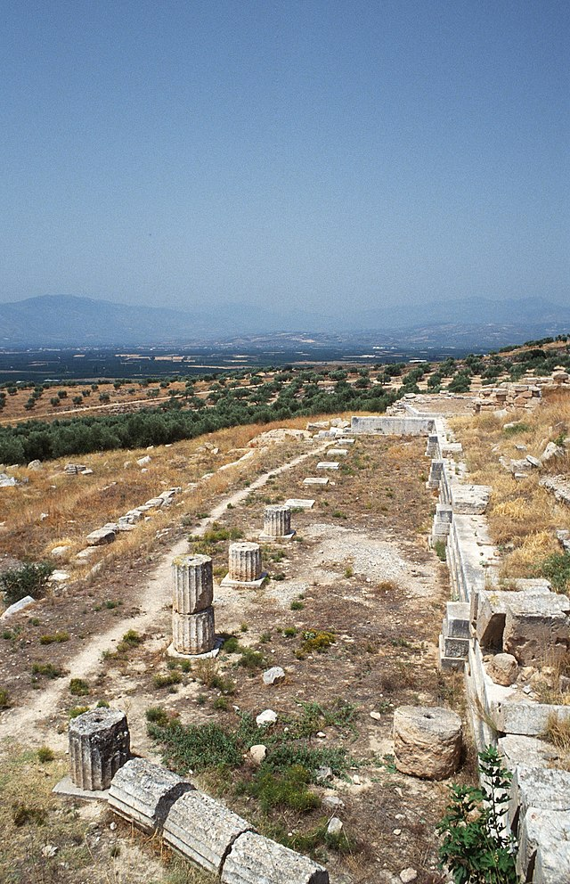 Remains of the Stoa