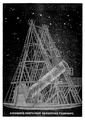 Hersachel's Forty Foot Reflecting Telescope, from The Wonders of the Heavens, 1837.png