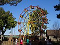 High Sierra Ferris Wheel01.jpg