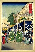 Hiroshige - The Suruga District.jpg