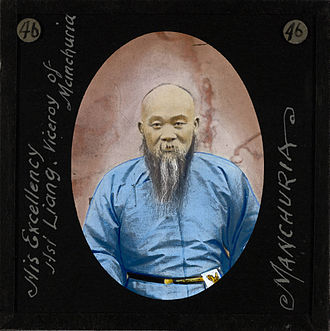 Viceroy of the Three Northeast Provinces - Image: His Excellency Hsi Liang, Viceroy of Manchuria, Manchuria, 1882 ca. 1936 (imp cswc GB 237 CSWC47 LS8 046)