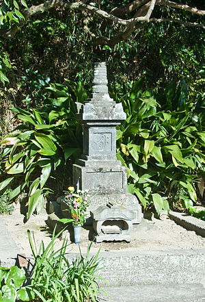 Hōkyōintō - Image: Hojo Masako's Hokyointo