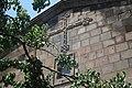 Holy Mother of God Church, Vagharshapat, Armenia 04.jpg