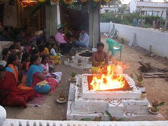 Vedi (altar) - Vedic Fire Altar.