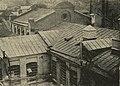 Homiel, Navabielica, Chimik. Гомель, Навабеліца, Хімік (1930).jpg