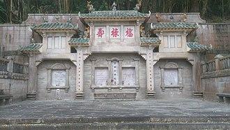 The Race Course Fire Memorial - Image: Hong Kong Race Course Memorial
