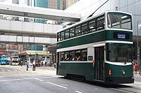Xe điện Hồng Kông 170.jpg