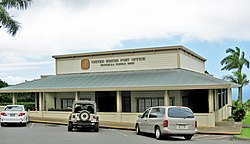 Honoka'a Hawaii post office.jpg
