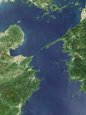 Hōyo Strait - Hōyo Strait between the Sadamisaki Peninsula in Ehime Prefecture (right), the westernmost point of Shikoku, and Cape Sekizaki in Ōita Prefecture (left)