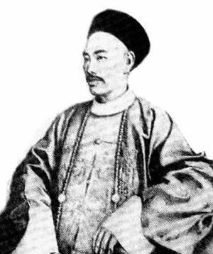 Huang Zunxian - Image: Huang Zun Xian