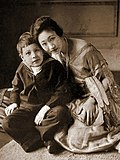 Madame Wellington Koo with her son in 1920