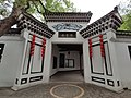 Hukou Shizhongshan 2019.04.27 09-02-32.jpg
