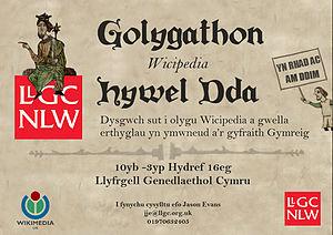 Hywel Dda poster Cym.jpg