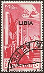 ITA-LIY 1936 MiNr0079 pm B002.jpg