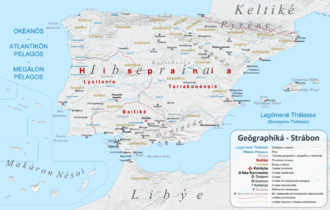 Geographica - Representation on a modern map of Iberia according to Strabo.