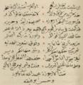 Ibn Majid Gulf of Berbera.png